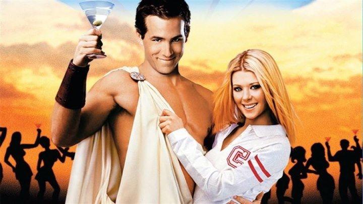 Король вечеринок (2002) _ Комедия