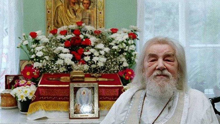 Иоанн Крестьянкин. Память 5 февраля
