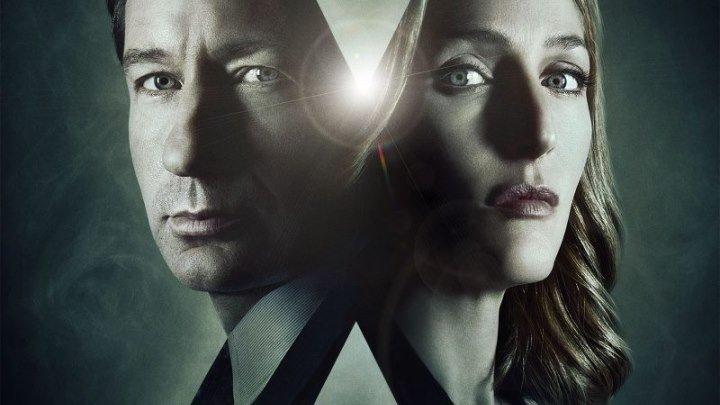 Секретные материалы 10 сезон трейлер | Filmerx.Ru
