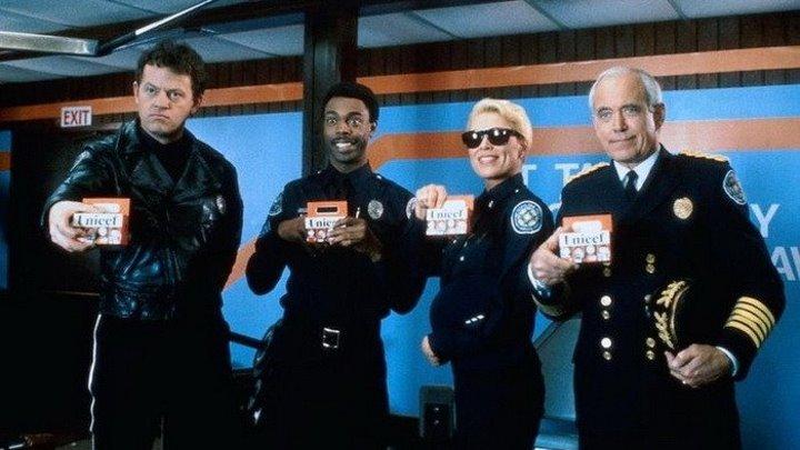 ПОЛИЦЕЙСКАЯ АКАДЕМИЯ 3 : Переподготовка / Police Academy 3: Back in Training (1986)