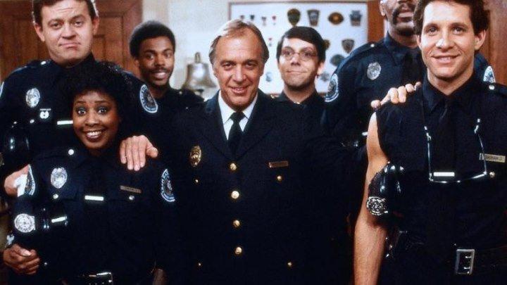 """""""Полицейская академия 2: Их первое задание"""" _ (1985) комедия. HD 1080p."""