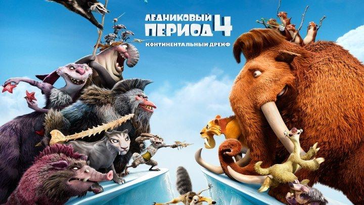 2012.1080p мультфильм, комедия