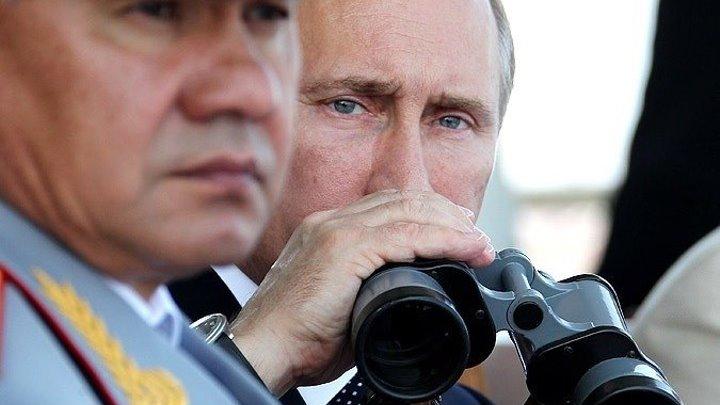 Путин о США в Сирии