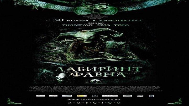 Лабиринт Фавна.2006.BDRip.1080р.