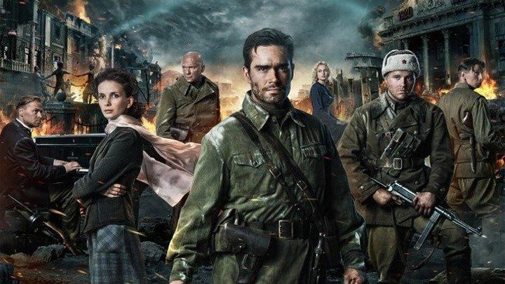 (Скоро в группе)Фильм''Сталинград'' - Официальный трейлер 720p