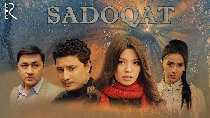 Sadoqat (o'zbek film) ¦ Садокат (узбекфильм)