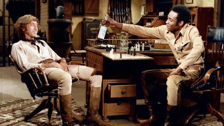 СВЕРКАЮЩИЕ СЁДЛА / Blazing Saddles (1974)