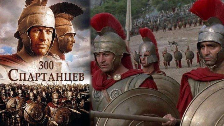 300 спартанцев - The 300 Spartans (1280x544p)[1962 США, исторический, BDRip-AVC] DUB (4.37Gb)