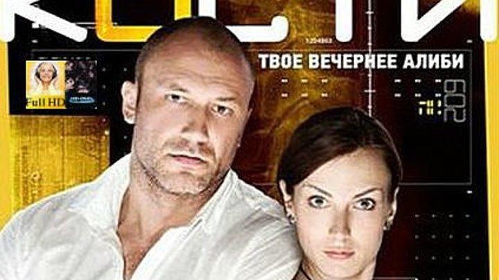Кости: 18 серия/ детектив, криминал