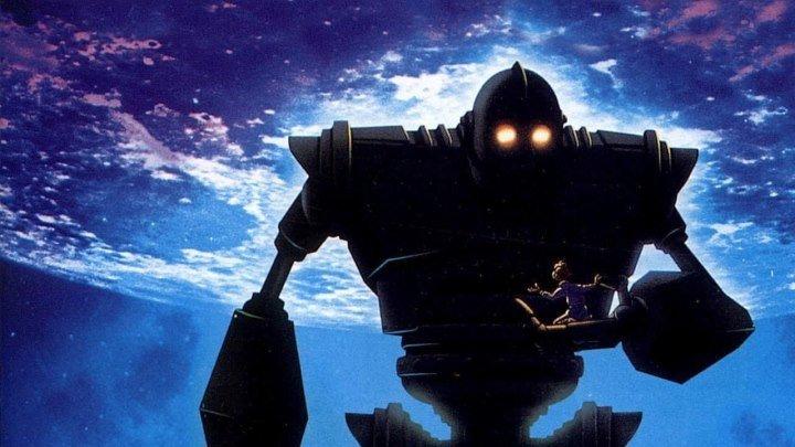 СТАЛЬНОЙ ГИГАНТ / The Iron Giant (1999)
