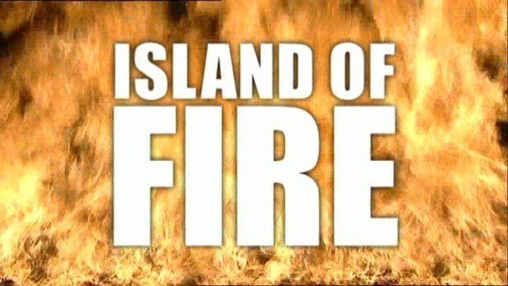 Остров огня (HD 高清)