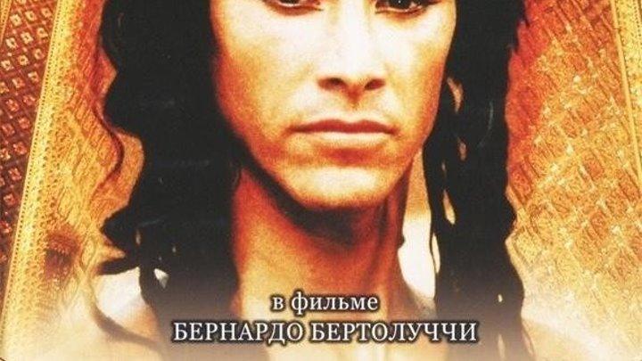 Маленький Будда 1993 Канал Киану Ривз