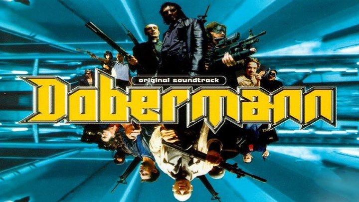 ДOБEPMAH 1997 HD+