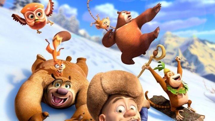 Медведи Буни: Таинственная зима 2016 трейлер | Filmerx.Ru