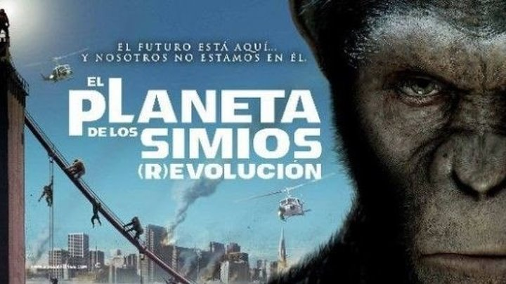 Восстание планеты обезьян 2011 (+16)
