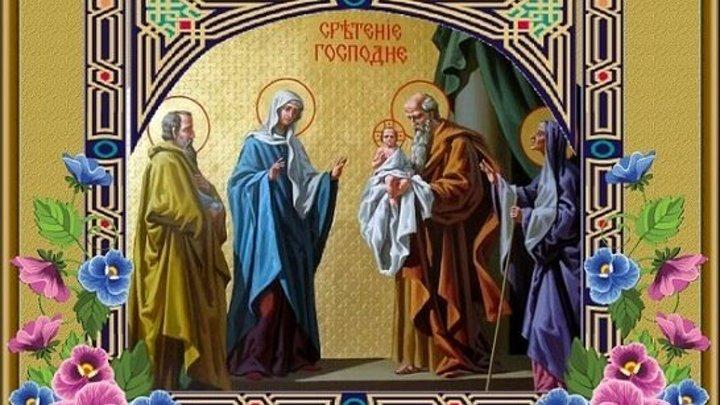 СРЕТЕНИЕ ГОСПОДНЕ. Песнопение хора Валаамского монастыря.
