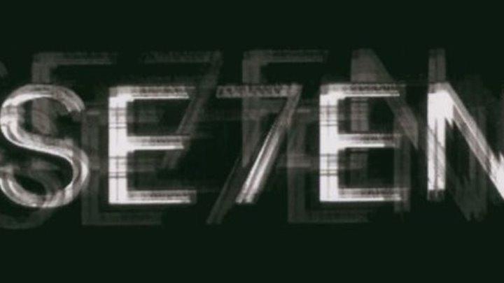 Семь / Seven / Se7en(1995).Реж.Дэвид Финчер,в рол.Морган Фримэн,Брэд Питт,Кевин Спэйси,Гвинет Пэлтроу