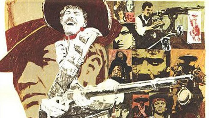 Золотая пуля (Пуля для генерала) / Chuncho, quien sabe?, El /A Bullet for the General (1967).Реж. Домиано Домиани. В рол.Джан-Мария Волонте,Клаус Кински,Лу Кастель