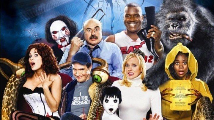 Очень страшное кино 4 (2006) _ Комедия