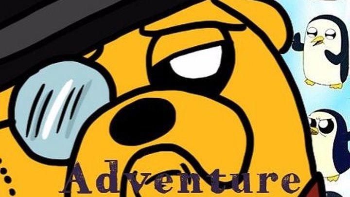 Adventure Time))