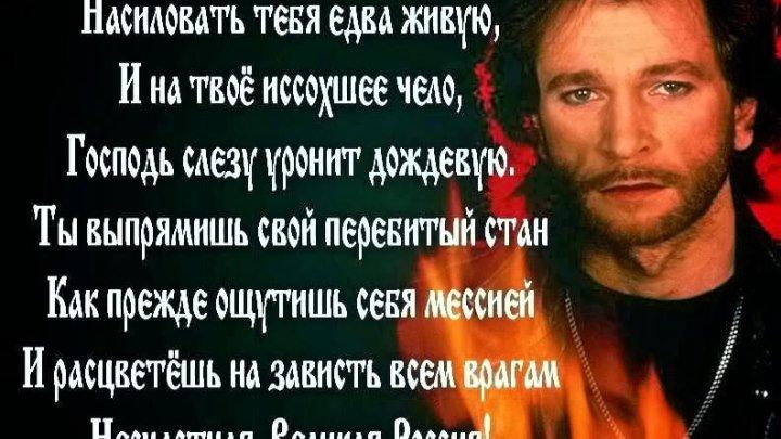 До сих пор актуально! И с тех пор ничего не изменилось! Глобус – Игорь Тальков ✔ про современную Россию! «Суд» – был запрещён к показу на ТВ в РФ – Концерт от 9 мая 1991 года.