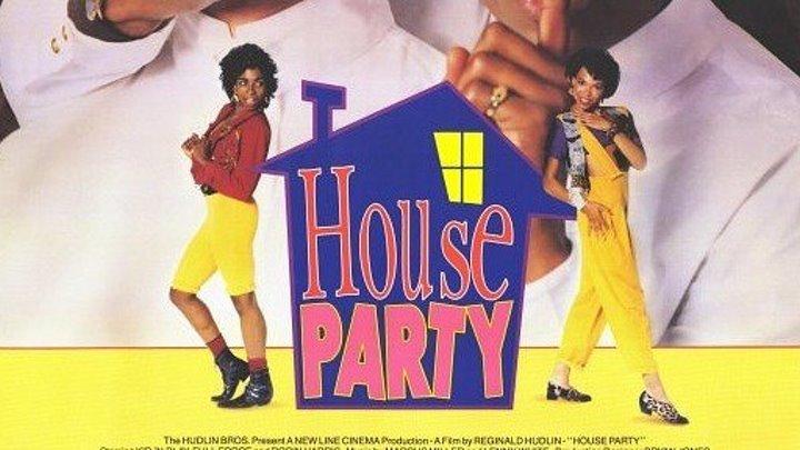 Домашняя вечеринка 1990 Канал Мартин Лоуренс