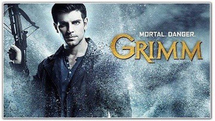 ГPИMM 5 сезон 10 серия 2016 HD