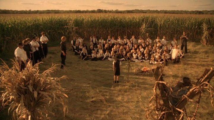 Дети кукурузы 1