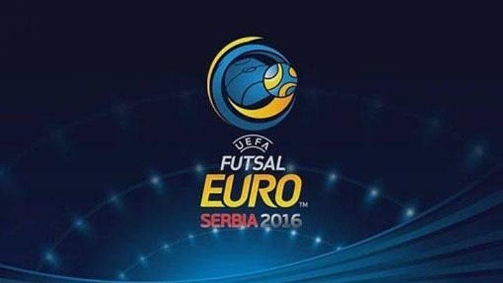 Мини-футбол / Чемпионат Европы 2016 / Полуфинал / Россия – Сербия / 11.02.2016