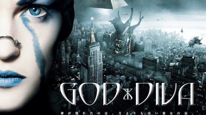 «Бессмертные: Война миров» фантастика, драма (2004) BDRip