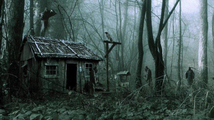Дом. ужасы.