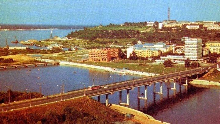 Чебоксары. 1979 г