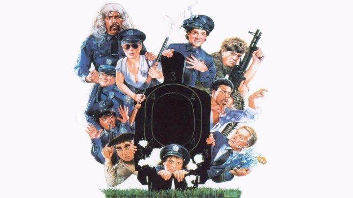 """""""Полицейская академия 3: Переподготовка"""" _ (1986) комедия. HD 1080p."""