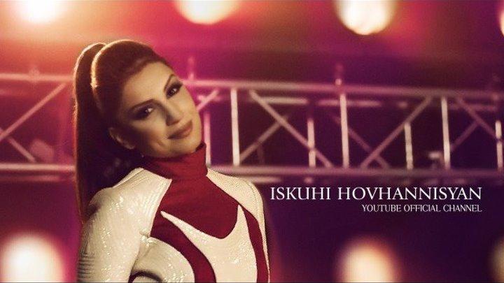 ❤.¸.•´❤Iskuhi Hovhannisyan - Hima Herte Imna (new 2016)❤.¸.•´❤