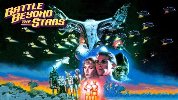Битва за пределами звезд / Battle Beyond the Stars 1980. Космическая фантастика HDRip