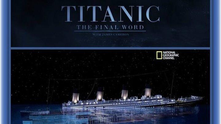 Титаник. Заключительное слово с Джеймсом Кэмероном (2012) https://ok.ru/kinokayflu