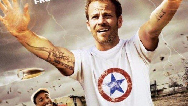 Американский герой (2015) боевик, комедия