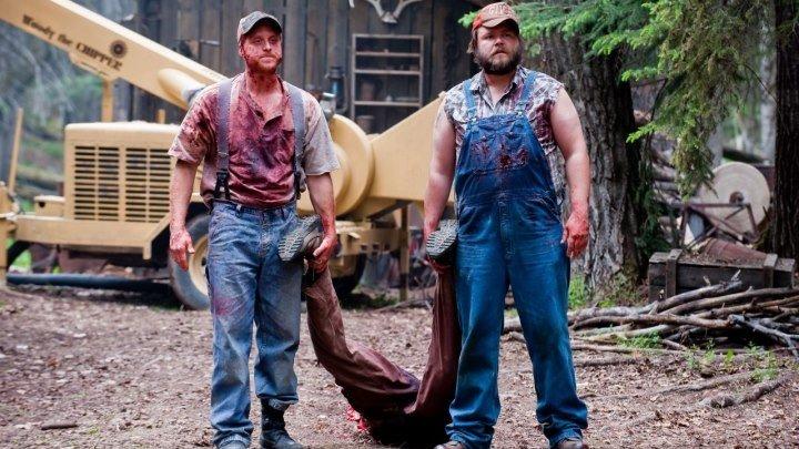 Убойные каникулы 2010 комедия