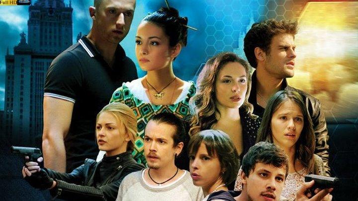 Выжить после 2 сезон:8 серия/12: Фантастический триллер