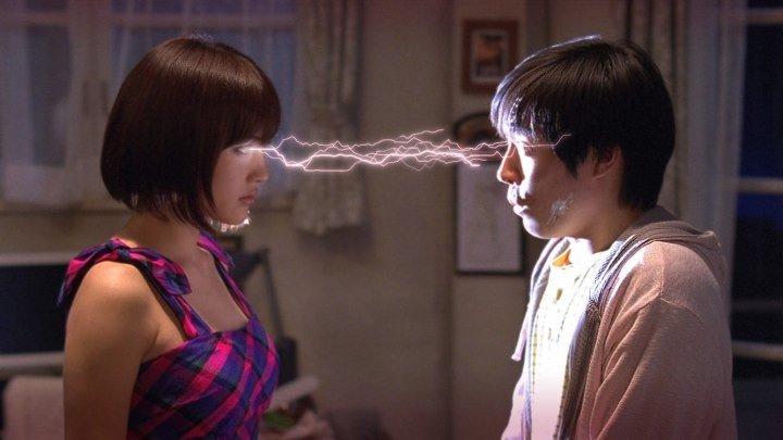 Моя девушка - киборг (2008)