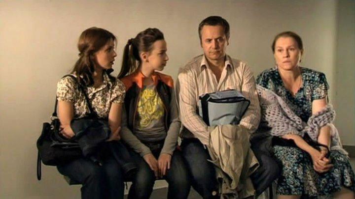 Гувернантка (2009), мелодрама