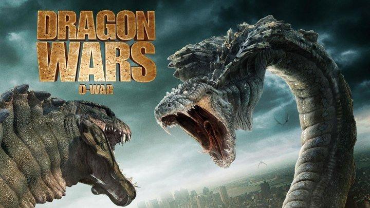 Война динозавров (2007)