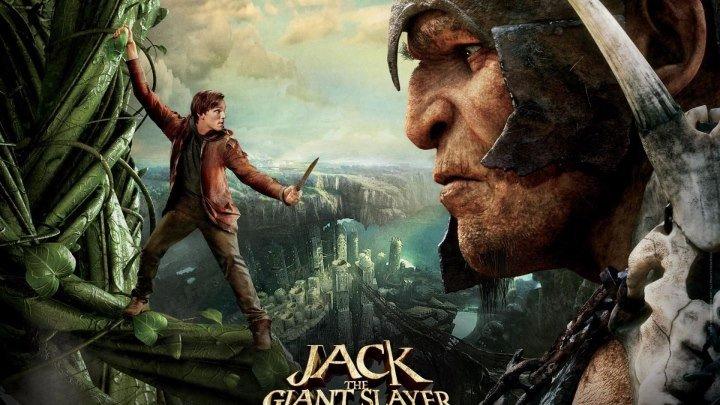 """""""Джек – покоритель великанов"""" _ (2013) Приключения,фентези. HD 1080p."""