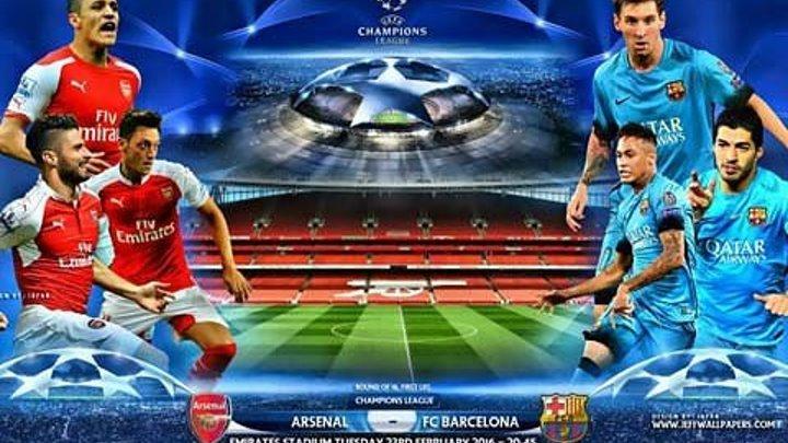Арсенал 0:2 Барселона HD Лига Чемпионов УЕФА