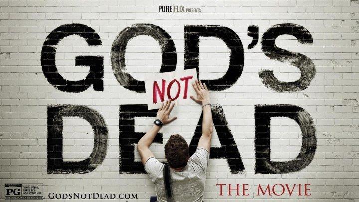 бог не умер