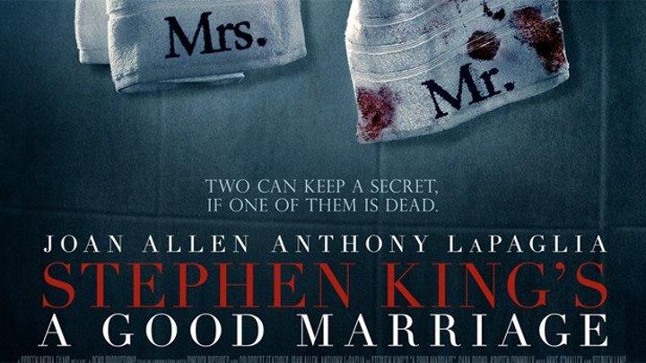 👑_Счастливый брак_👑 Триллер по Стивену Кингу.