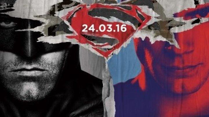 Бэтмен против Супермена: На заре справедливости [Трейлер №3] [2016 / Русский]