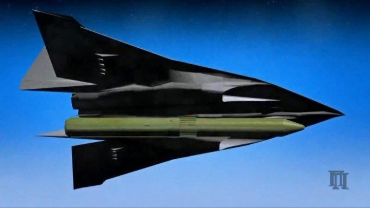 Российский Гиперзвуковой ГЛАЙДЕР Ю - 71 Russian Hypersonic GLIDER u - 71