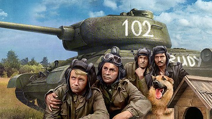 Четыре танкиста и собака 12 серия - Форт Ольгерд 1 часть