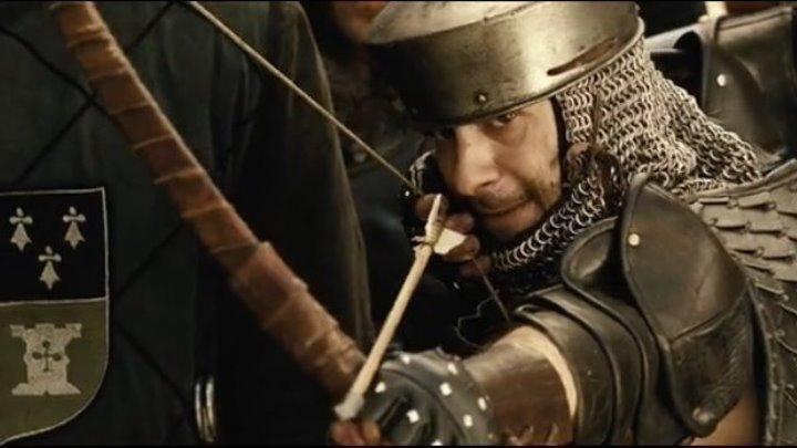 Полтора рыцаря В поисках похищенной принцессы Херцелинды 2008